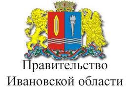 Сайт Правительства Ивановской области